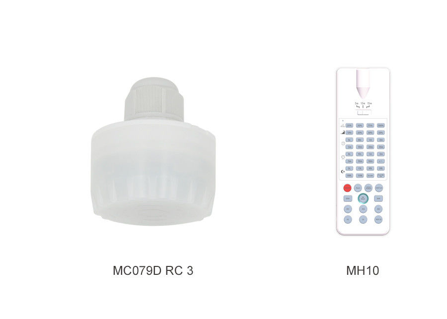 MC079D RC3 DC Motion Sensor Plug In Design